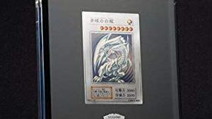 【遊戯王】純銀製「青眼の白龍」キャンペーン応募方法!【DARK NEOSTORM】